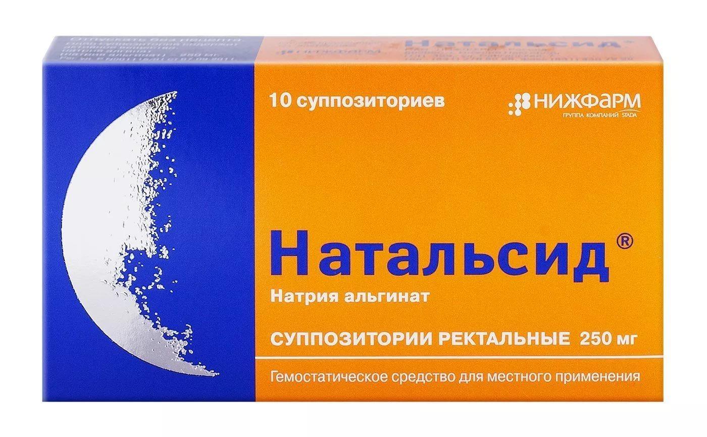 Хлоргексидин от геморроя отзывы