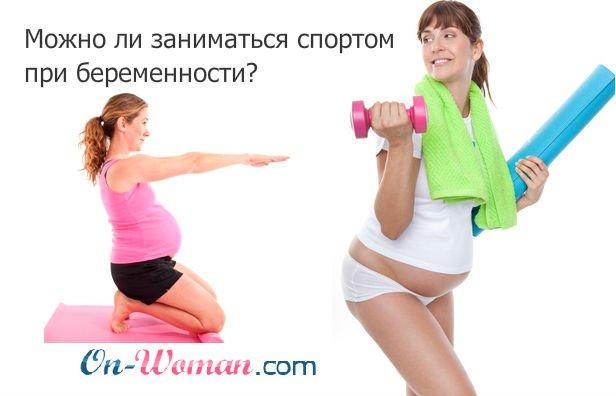 какие виды спортивных упражнений можно делать?