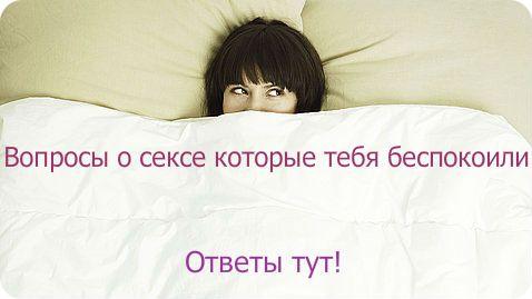 vrachebno-kosmetologicheskiy-tsentr-spermogramma