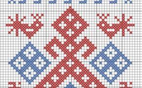 Схема-вышивка Рожаница