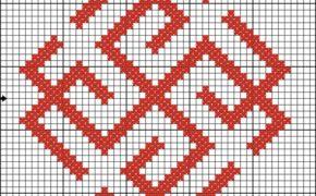 Схема-вышивка Сварожич