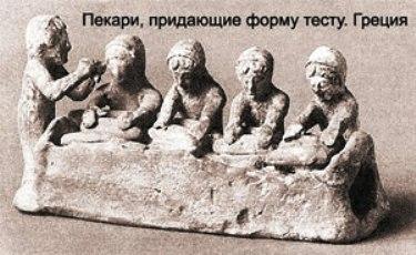 древняя скульптурная группа