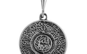 Амулет раннего ислама