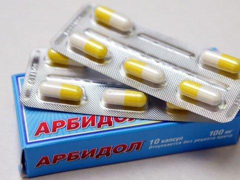 новые противовирусные препараты при гриппе