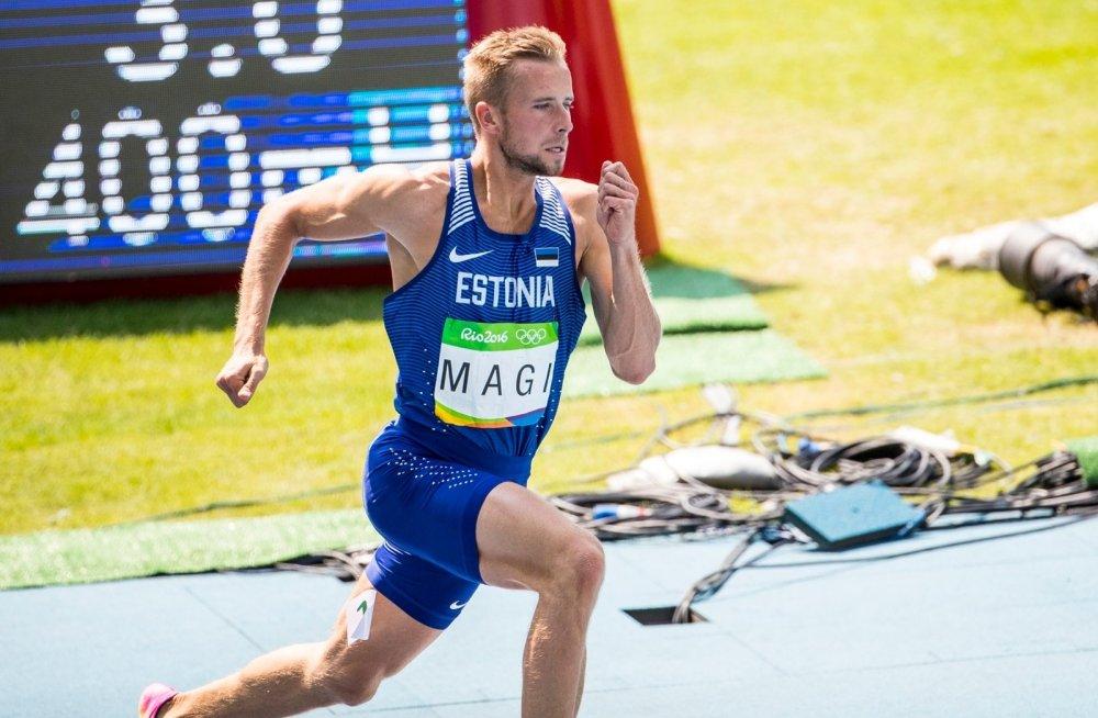 Профессиональный бегун на соревнованиях