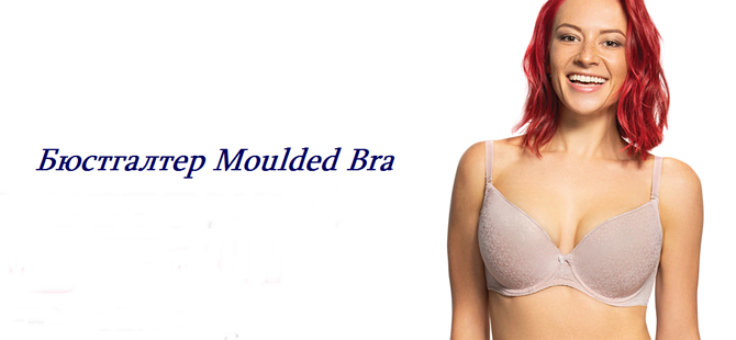 Виды бюстгальтеров moulded bra