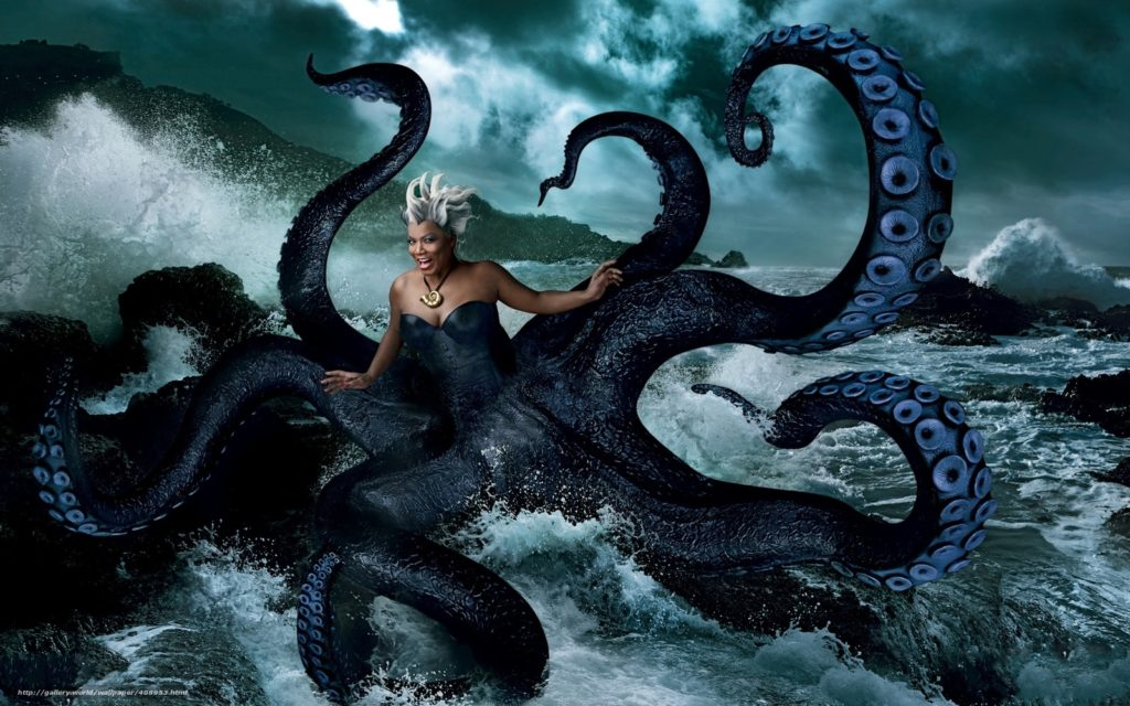 Морская ведьма