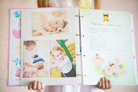 Детского фотоальбома своими руками фото 333