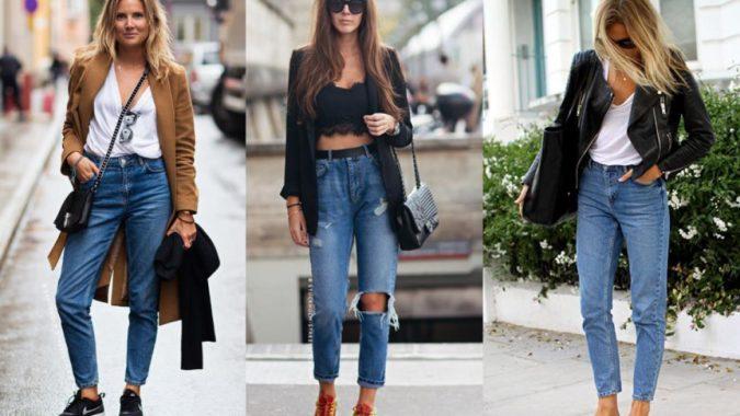 джинсы скидка