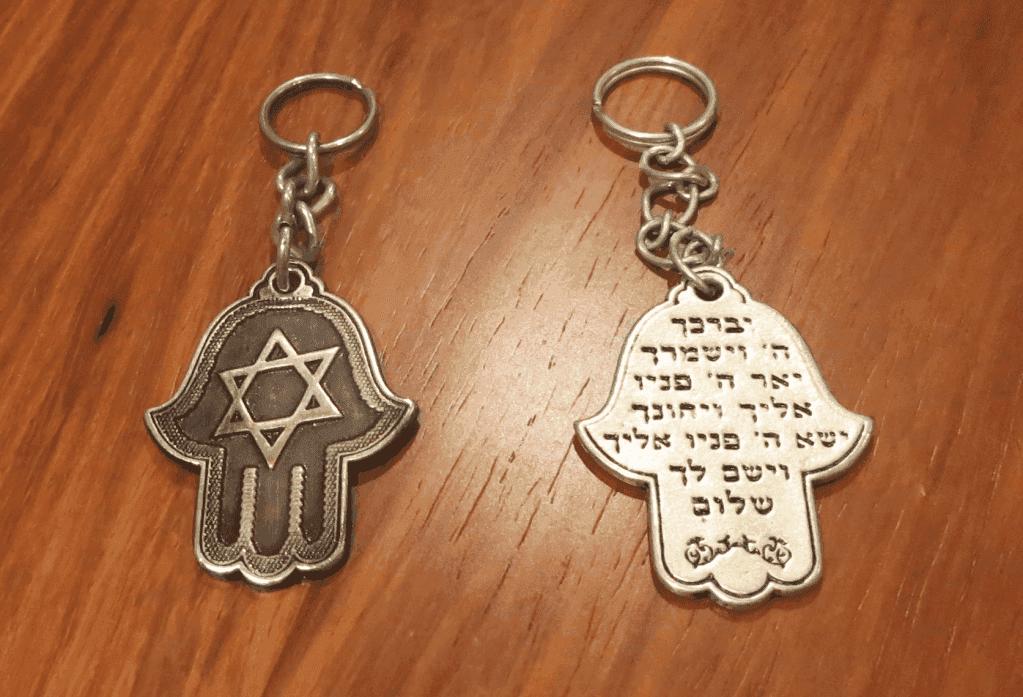 Иудейская Хамса