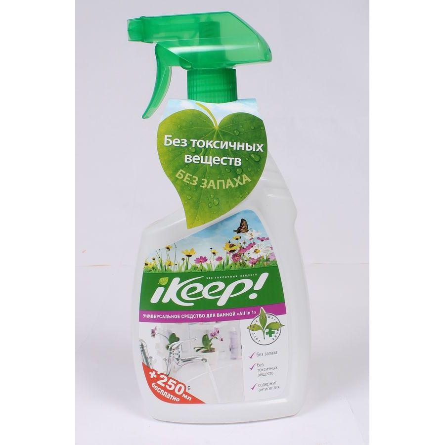 IKeep моющий состав