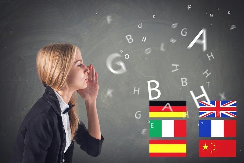 Как выучить иностранный язык, не вставая с дивана