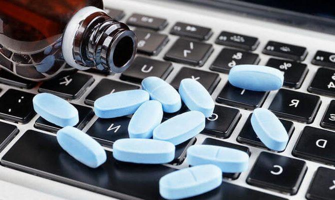 интернет аптека заказ лекарств