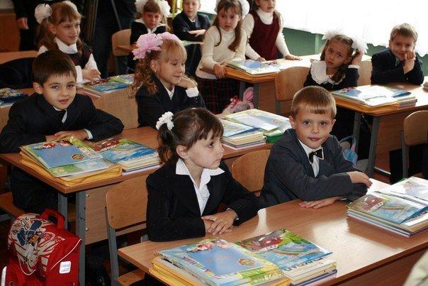 не бойтесь, дети хорошо приспосабливаются к школьным условиям