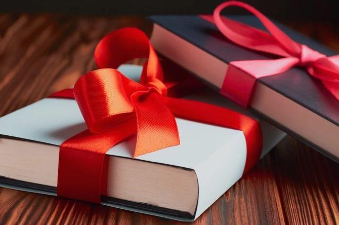 книги в подарок купить