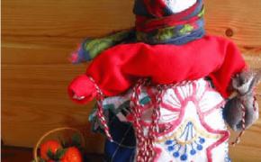 Готовая куколка