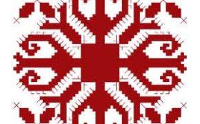 Марийский символ дерево