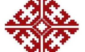 Марийский символ Великой Матери