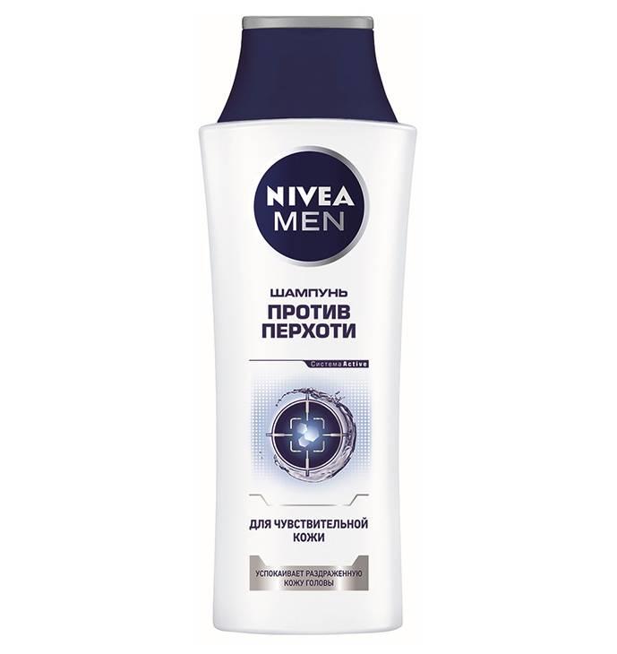 Шампунь от Nivea против перхоти для чувствительной кожи головы