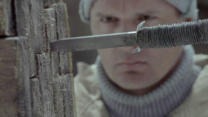 Нож, воткнутый в деревянную стену