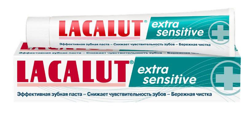 Зубная паста Лакалют Сенситив