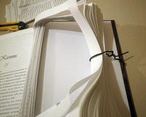 Изготовление книги-шкатулки