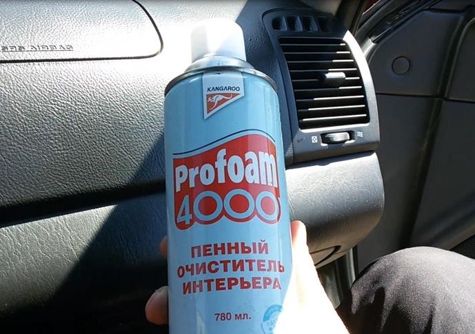 Пенный очиститель Profoam 4000