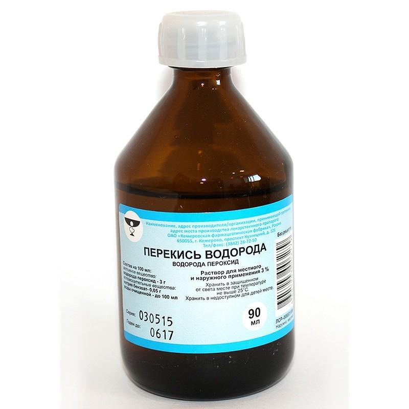 Перекись водорода в бутылочке из темного стекла