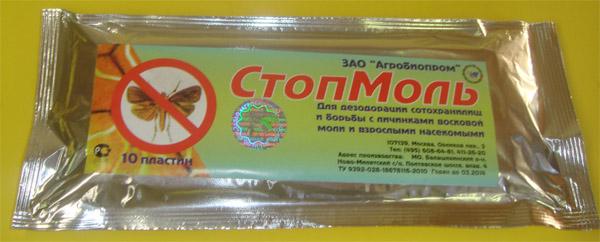 Пластина от моли Стопмоль