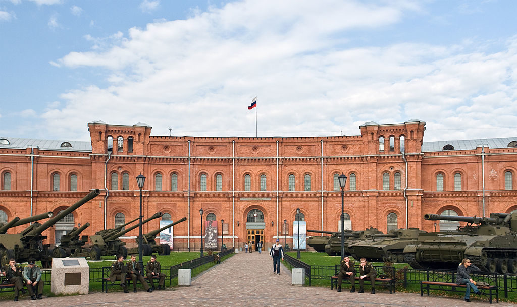 Военно-исторический музей артиллерии, инженерных войск и войск связи