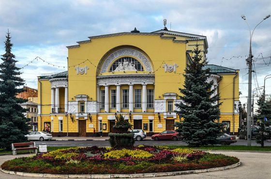 Драматический театр имени Фёдора Волкова