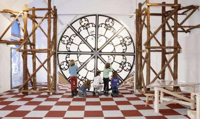 Музей ZOOM в Вене