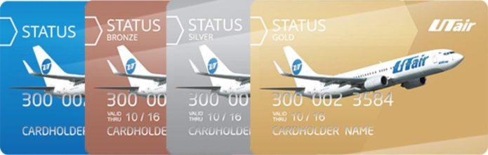 Компания Utair — общая информация и тарифы