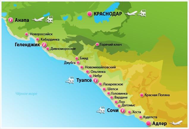 туристическая карта краснодарского края
