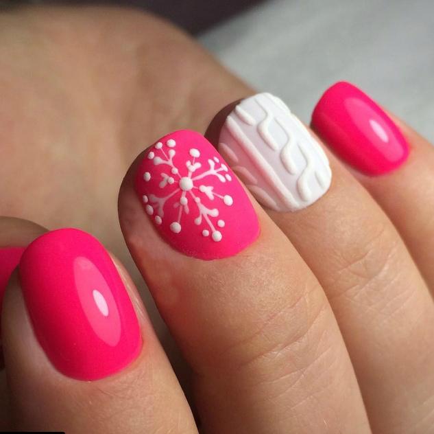 Розовая яркость