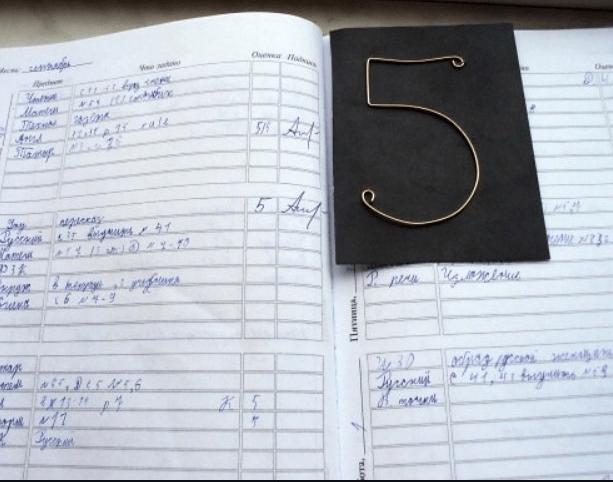 Пятёрка — счастливое число