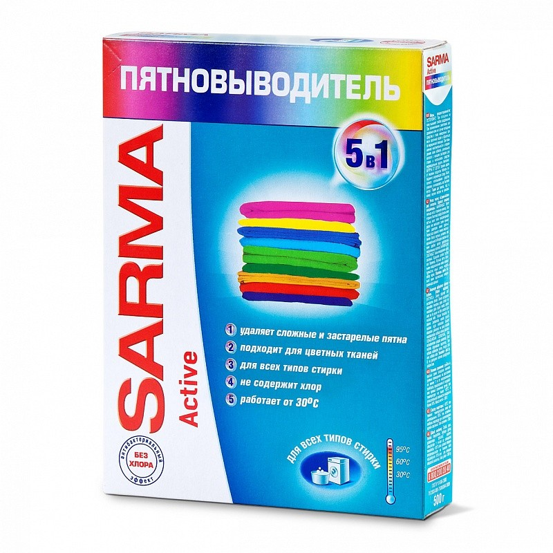 Sarma Active