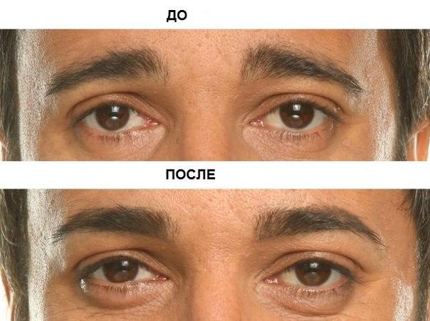 Результат коррекции мужских бровей