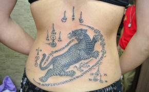 Татуировка Сатх Химапант