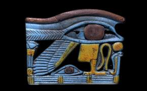 Символ Удьят
