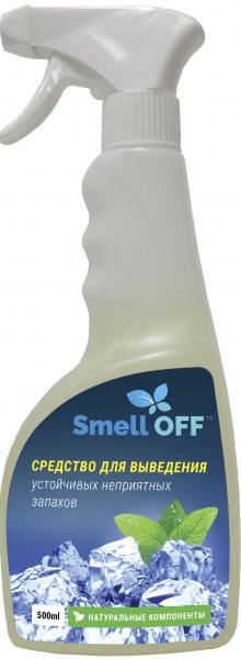 «SmellOFF»