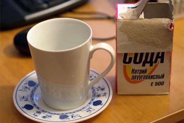 Сода и чашка
