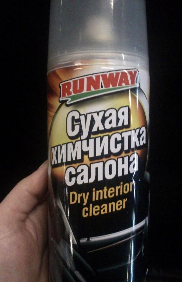 Спрей Runway для сухой химчистки салона