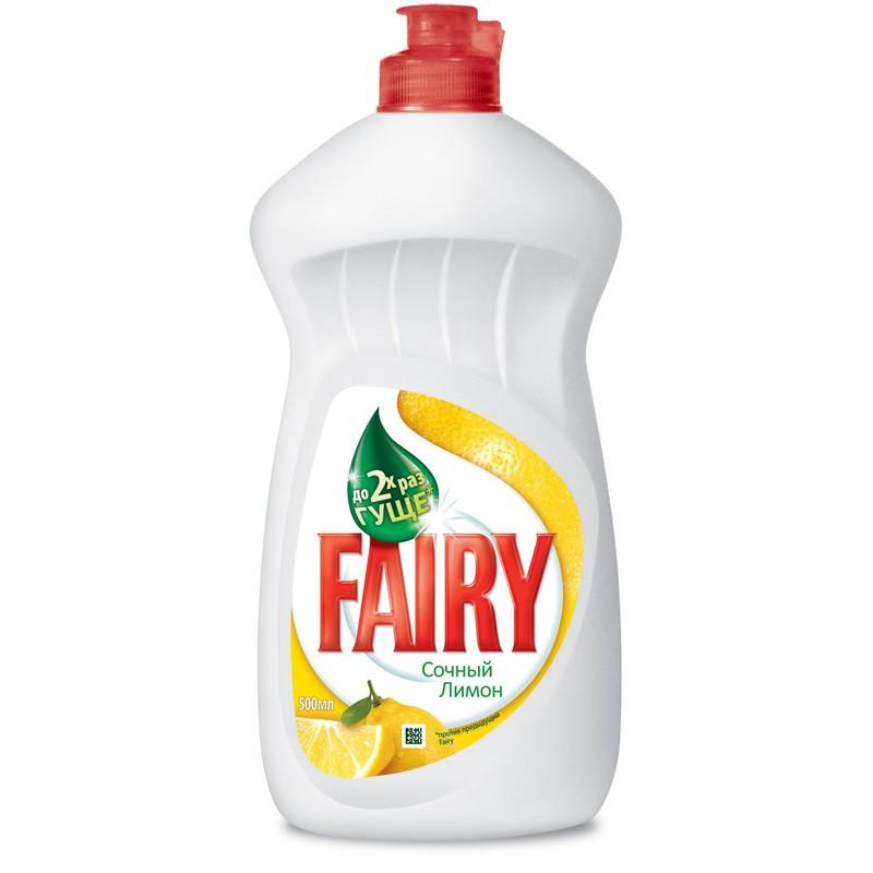 Мягкое средство для мытья посуды