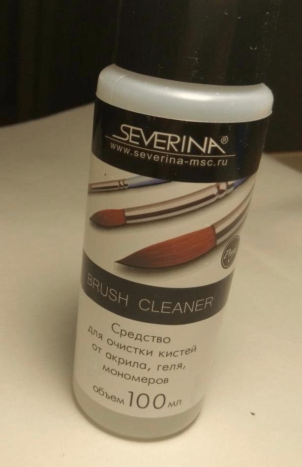 Средство для очистки кистей для маникюра