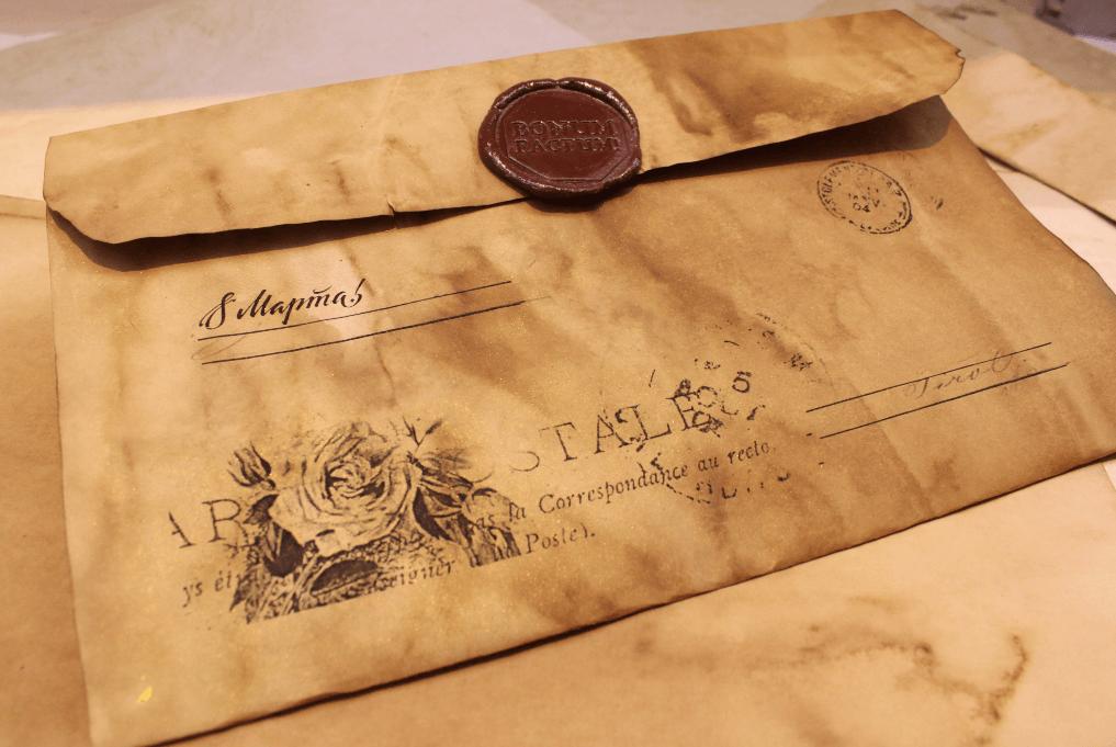 Старое письмо