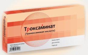 Троксаминат