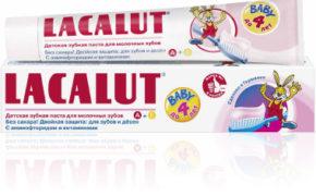 LACALUT baby — зубная паста с рождения до 4 лет