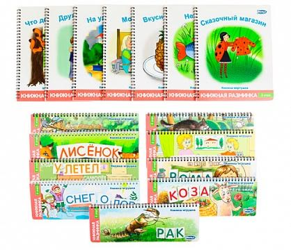 umnica-detskie-razvivayushhie-posobiya (2)