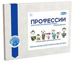 umnica-detskie-razvivayushhie-posobiya